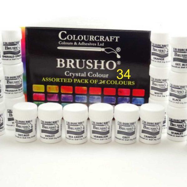 34 set brusho